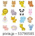 かわいい動物の全身 イラスト 53790585