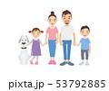 家族 笑顔 ペットのイラスト 53792885