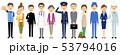 街の人々 53794016