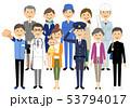 街の人々 53794017