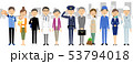 街の人々 53794018