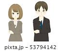 スーツ-顎に手を当てる女性・男性 53794142