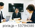 会議 ビジネスマン 聞くの写真 53794380