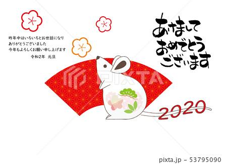 2020年 子 年賀状 ネズミの置物  53795090