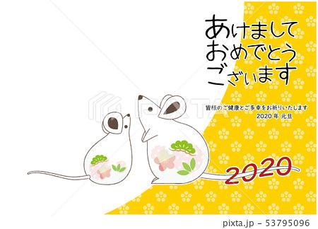 2020年 子 年賀状 ネズミの置物 親子 53795096