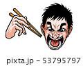 男性 箸 食べるのイラスト 53795797