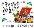 子年 宝船 七福神のイラスト 53796178