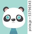 Cute panda. 53796343