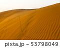 Hills of Thar Desert 53798049