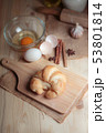 Croissant on wooden cut board on table wood and 53801814