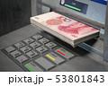 ATM machine and yuan. Withdrawing  100 yuan 53801843