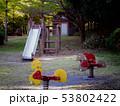 公園 53802422