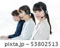 オペレーター 53802513