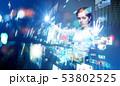 ホログラム 53802525