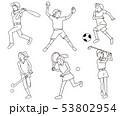 野球・テニス・サッカー・ゴルフ・ホッケーオリンピック野外球技イラストセット線画 53802954