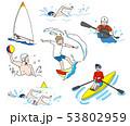 オリンピック水上水中競技 53802959