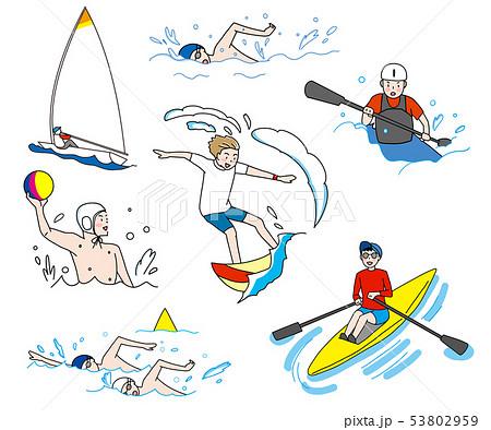 セーリング・競泳・水球・カヌー・サーフィン・シングルスカル・マラソンスイミング