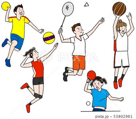ハンドボール・バドミントン・バスケットボール・バレー・卓球