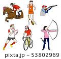 オリンピックフィールド競技 53802969