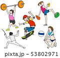 重量挙げ・スケボー・クライミング・フェンシング・ビーチバレーオリンピック競技新種目イラストセット 53802971