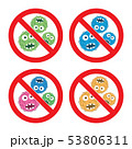 vector set of stop bacteria icons 53806311