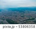 台湾 台北市街地航空写真 53806358