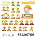 子供 男の子 食事のイラスト 53806766