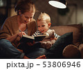 読む ブック 書籍の写真 53806946
