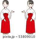 巫女さん 巫女 女性のイラスト 53809010