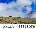 阿蘇中岳火口 【熊本県阿蘇市】 53813059