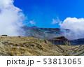 阿蘇中岳火口 【熊本県阿蘇市】 53813065