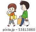 買い物 夫婦 カップルのイラスト 53813860