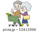 買い物 夫婦 シニアのイラスト 53813996