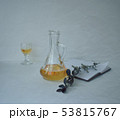 Orange liqueur alcohol drink. Small jug and tiny wineglass. Yellow shot sea buckthorn coctail 53815767