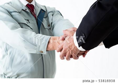 握手 53816938