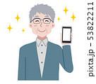 男性 スマートフォン 笑顔のイラスト 53822211