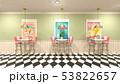 レストラン 屋内 店内のイラスト 53822657
