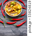 Southern Thai Spicy Sour Yellow Curry with dried 53824819
