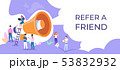 Refer a friend. People group with megaphone, attracting audience concept, team work business poster 53832932