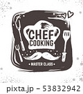 Cook doodle logo. Restaurant sketch poster, food black badge with kitchen tools and elements. Vector 53832942