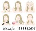 女性 美容 ヘアケアのイラスト 53838054