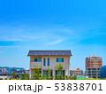 青空と新築エコハウス 53838701