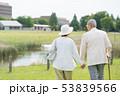 シニア夫婦 旅行 カップル イメージ 53839566