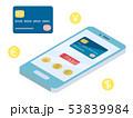 スマホ決済 キャッシュレス決済 クレジットカードのイラスト 53839984