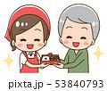 宅配弁当 弁当 宅配のイラスト 53840793