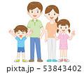 家族 ファミリー 全身のイラスト 53843402