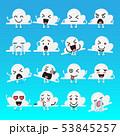 Cloud character emoji set 53845257
