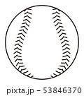 野球のボール Baseball ball イラスト ぬりえ 53846370