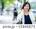ビジネスウーマン  ビジネスイメージ  働く女性 53846873