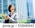 ビジネスウーマン  ビジネスイメージ  働く女性 53846943